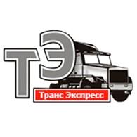 Трансэкспресс