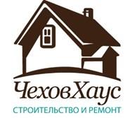 Чехов Хаус