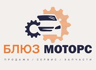 Блюз Моторс