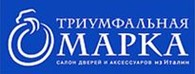 Триумфальная Марка-Казахстан