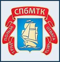 "СПб ГАПОУ ""Морской технический колледж"""