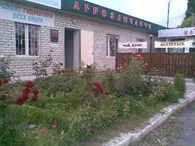 ЧП Амирханян Ремонт гидравлики в Николаеве