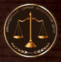 Центр Юридической Поддержки Населения и Бизнеса