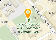 ООО Шубы у Александра
