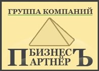 ГК Бизнес ПартнёрЪ