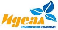 """Частное предприятие Клининговая компания """"Идеал"""""""