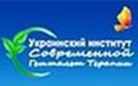 Коллективное предприятие Украинский Институт Современной Гештальт Терапии