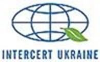 Общество с ограниченной ответственностью ООО «Интерсерт-Украина» - Intercert Ukraine