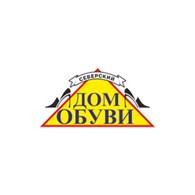 """Дом обуви"" на улице Победы"