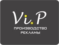 Рекламное Агентство Ви. П