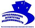 Переславское Агентство Недвижимости