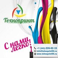 ООО Технопринт