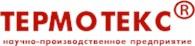 "НПП ""Термотекс"""