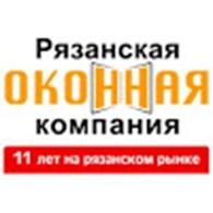 """""""Рязанская Оконная Компания"""""""