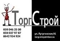 """Частное предприятие ООО""""ТоргСтрой"""""""