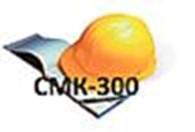 "ООО ""СМК-300"""