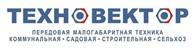 """Общество с ограниченной ответственностью ООО """"Техновектор"""""""