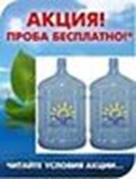 """ООО """"Пiвденнi джерела"""""""