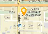 """Турфирма """"Рейтинг"""" Новомосковский Филиал"""