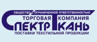 """Торговая компания """"Спектр-Ткань"""""""