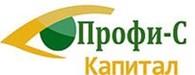"""ИФ """"Профи-С Капитал"""", ТОО"""