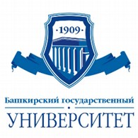 """""""Башкирский государственный университет"""""""