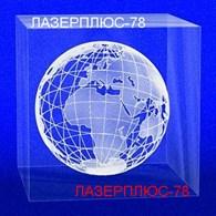 ООО Лазерплюс - 78