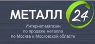 МЕТАЛЛ - 24