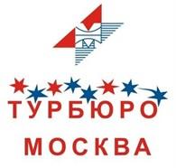 ООО ТУРБЮРО МОСКВА