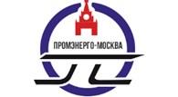 ПРОМЭНЕРГО - МОСКВА