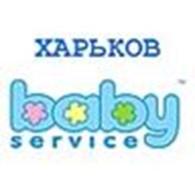 ЧП «Baby Service Харьков» — Прокат детских товаров, весов для новорожденных