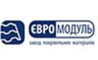 Приватне підприємство ТзОВ «ЕВРО-МОДУЛЬ»