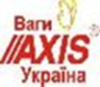 Весы Аксис Украина, ООО (Ваги АКСІС Україна)