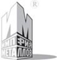 Общество с ограниченной ответственностью ООО «Торговый дом «Империя металлов»