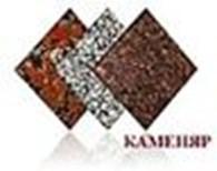Частное предприятие Каменяр