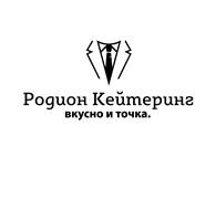 Родион Кейтеринг