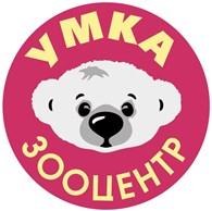 """Ветеринарный ЗООЦЕНТР """"УМКА"""""""