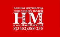 HardMark