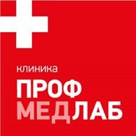 Оформить медицинскую книжку в Москве Пресненский зао