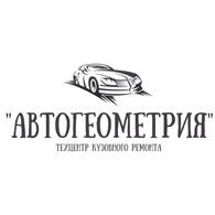 """ИП Техцентр кузовного ремонта """"АВТОГЕОМЕТРИЯ"""""""