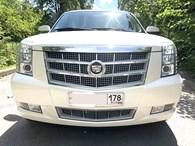Cadillac для Вас