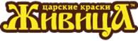 """Натуральные краски """"ЖИВИЦА"""""""