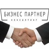 ООО «Бизнес партнер»