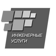 Услуги по разработке норм расхода ТЭР