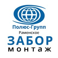 """Забор - Монтаж"" Раменское"