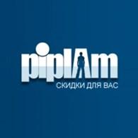 Piplam Новосибирск