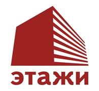 Этажи - Ростов