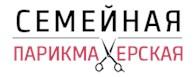 ИП Семейная парикмахерская