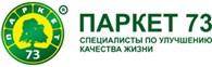 """""""Паркет 73"""" Астрахань"""