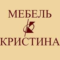 "Мебельная фабрика ""Кристина"""